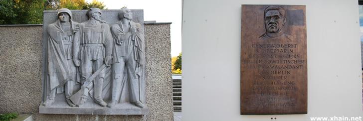 Denkmal des Polnischen Soldaten / Gedenktafel für Bersarin