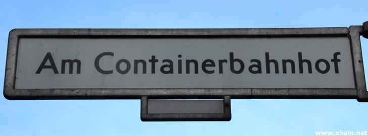 Am Containerbahnhof