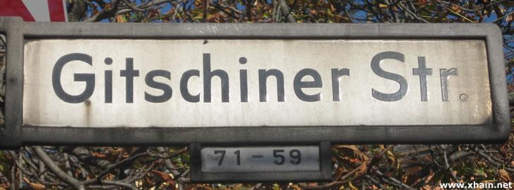 Gitschiner Straße