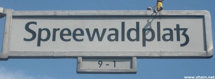 Spreewaldplatz