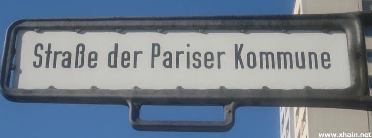 Straße der Pariser Kommune