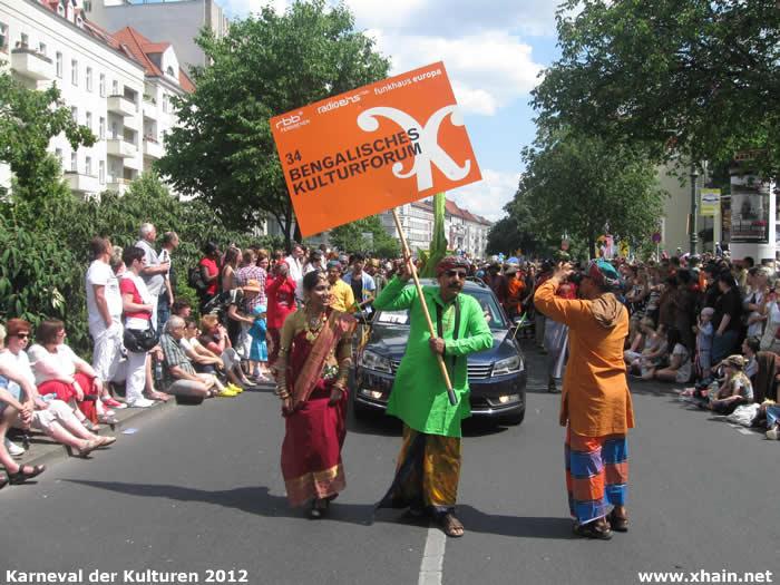 Karneval der Kulturen 2012: Bengalisches Kulturforum